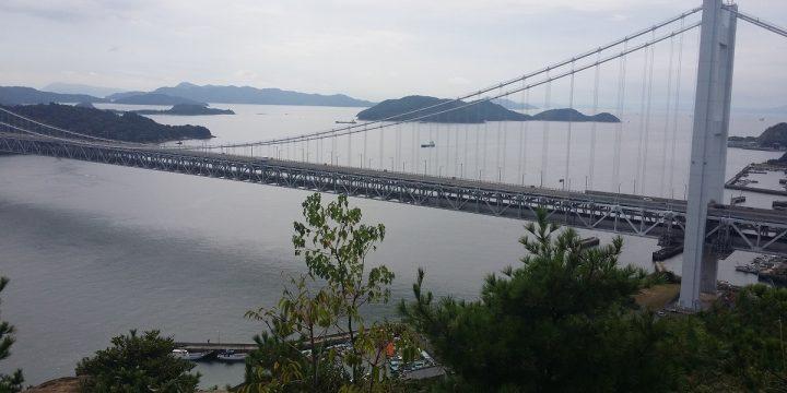 일본 시코쿠-여행매력 큰 지역