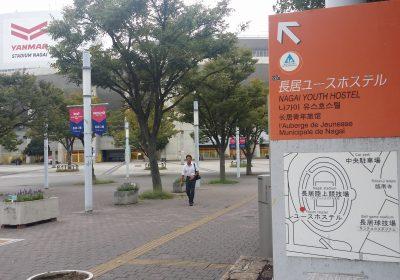 오사카-교통편리하고 호스텔 시설 좋아