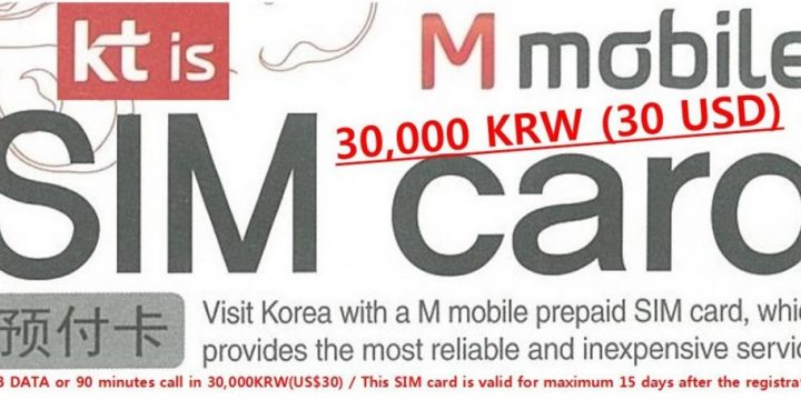 Visit Korea with a kt M mobile prepaid SIM card! 30,000 KRW(30 USD)